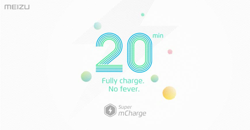 Быстрая Super mCharge от Meizu обещает зарядку смартфона до 100% за 20 минут