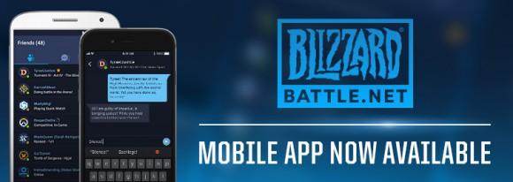 Blizzard выпустила мобильное приложение Battle.net для Android и iOS