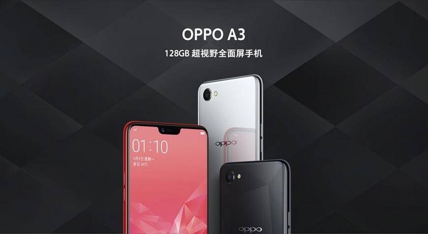 Безрамочный смартфон Oppo A3 представлен официально
