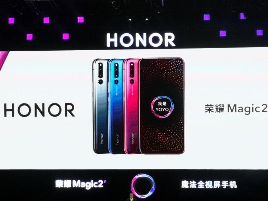 Флагманский смартфон-слайдер Honor Magic 2 с шестью камерами представлен официально