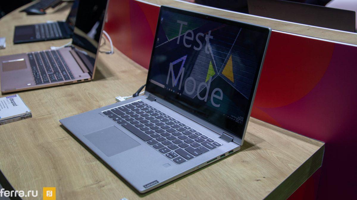 Новые ноутбуки Lenovo IdeaPad S540 с S340 и перевёртыш IdeaPad C340