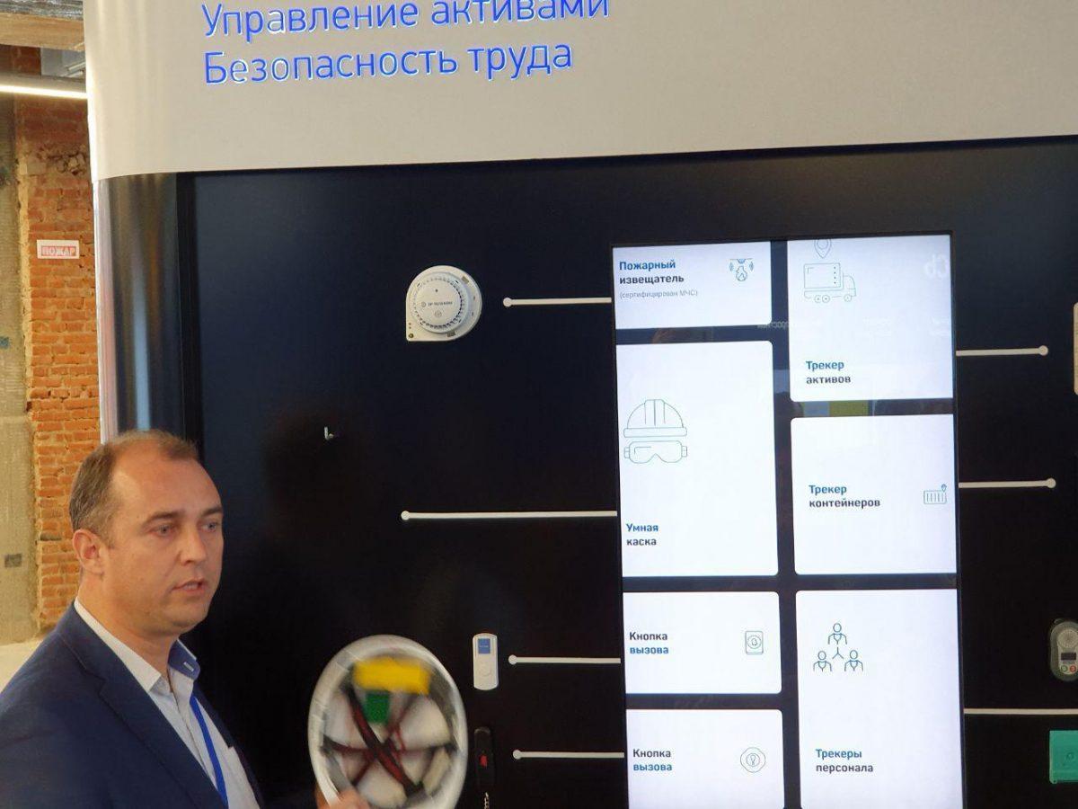 В России создали счётчики для коммунальных услуг с передачей показаний по интернету
