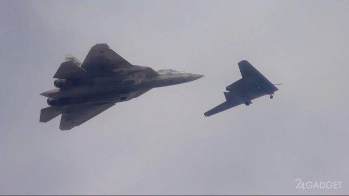 Протестирован парный полет российского дрона «Охотник» и истребителя Су-57
