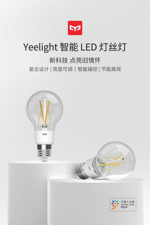 """Xiaomi выпустила """"умную лампу накаливания"""""""
