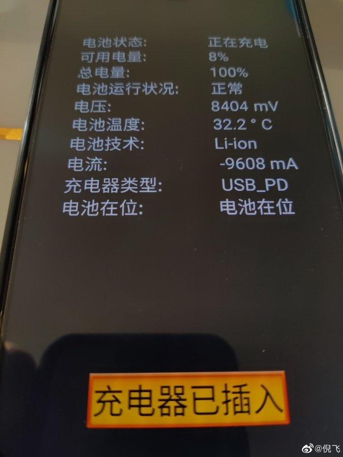 Анонсирована быстрейшая зарядка для смартфонов