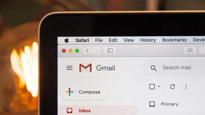 Приложение Gmail объединится с мессенджерами
