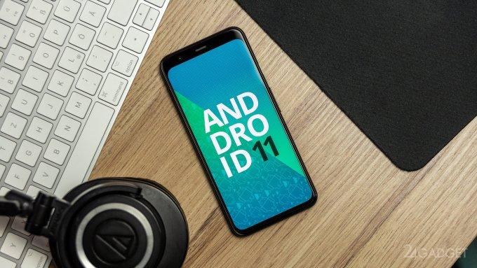 Вышла версия Android 11 Developer Preview 2