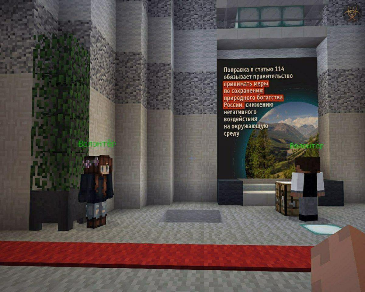 Российские школьники устроили виртуальные выборы в Minecraft