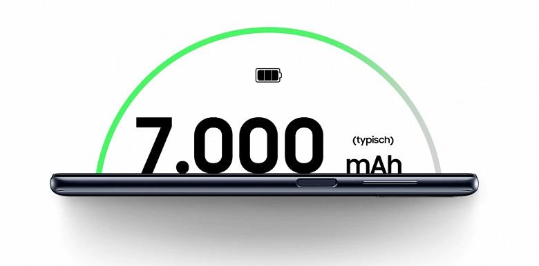 "Samsung анонсировала смартфон-""монстра автономности"" Galaxy M51"