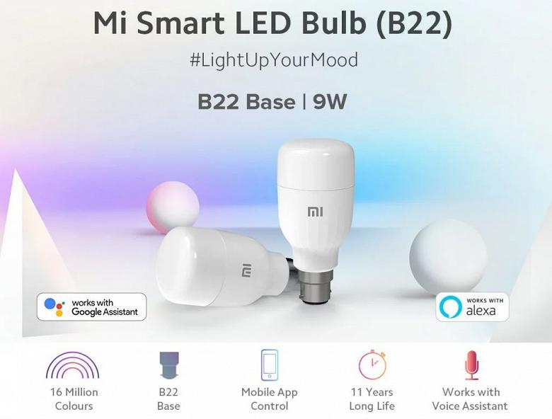 Xiaomi представила новую умную лампочку со сроком службы более 10 лет