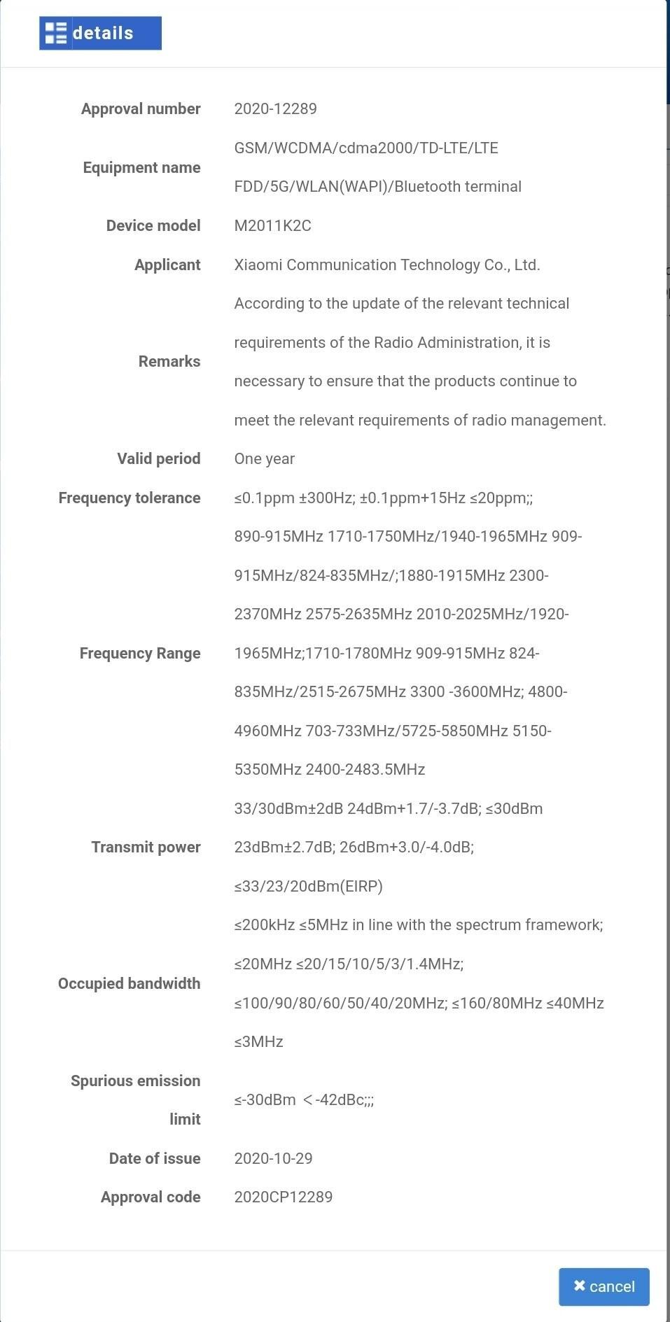 Новый смартфон Xiaomi линейки Redmi K40 получит неанонсированный процессор Snapdragon