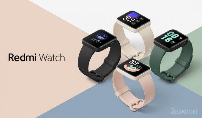 Бюджетные смарт часы Redmi Watch за 45 долларов с автономностью до 12 суток поступили в продажу (3 фото)