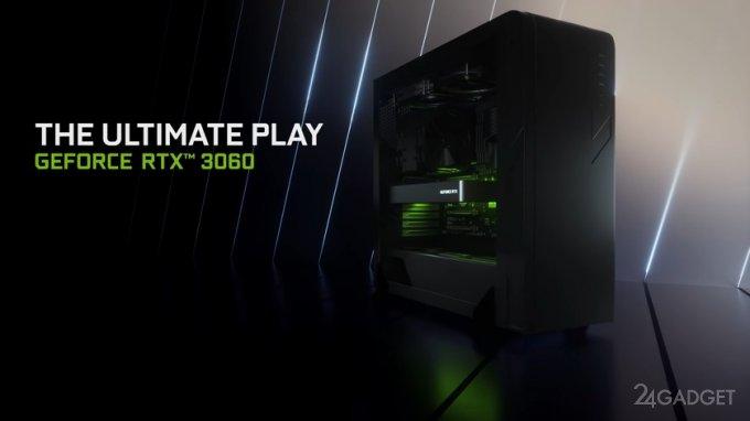 Видеокарта GeForce RTX 3060 за 329 доллара выйдет на рынок в феврале (3 фото + видео)