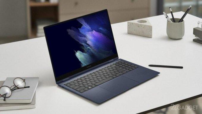 Анонсирован ноутбук Galaxy Book Pro 360, способный трансформироваться в планшет (4 фото + видео)