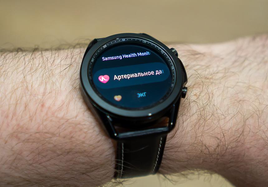 Все искали, а мы нашли: часы с измерением давления и кардиограммой. Надо брать?