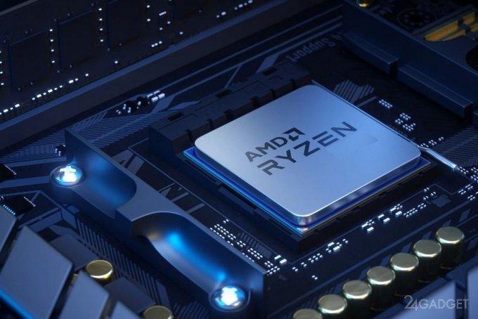 Инженерный процессор AMD Ryzen 7 5700G (Cezanne) на 13% обогнал Ryzen 7 4700G (3 фото)
