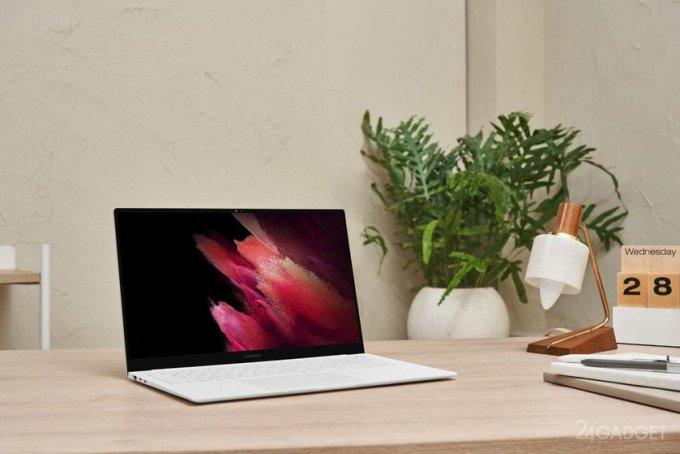 Ноутбуки Samsung Galaxy Book Pro с AMOLED экраном, связью LTE по цене от 1099 евро