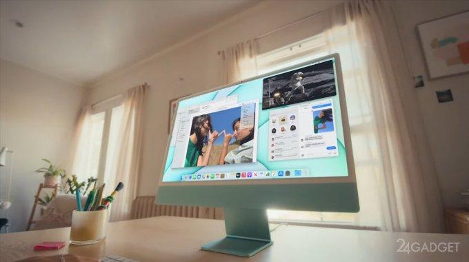 Обновленный iMac 2021 в тонком корпусе на базе процессора Apple M1 (7 фото)