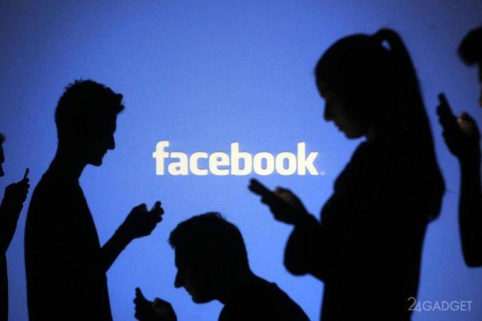 Facebook прокомментировала недавнюю информацию об утечке данных полумиллиарда пользователей