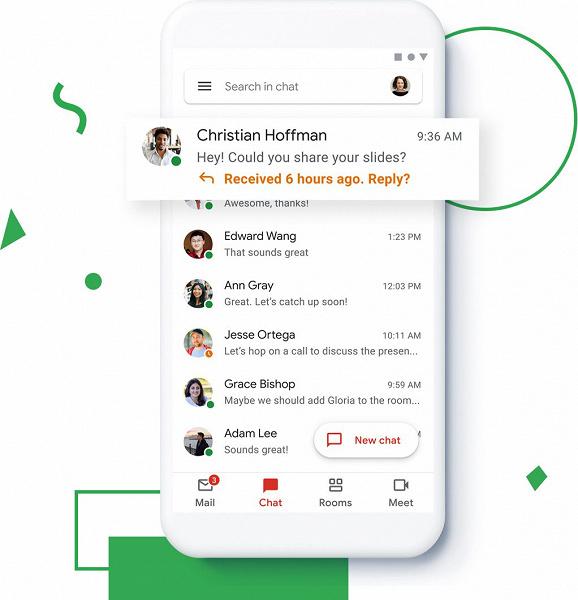 Google сделал платную функцию Gmail бесплатной