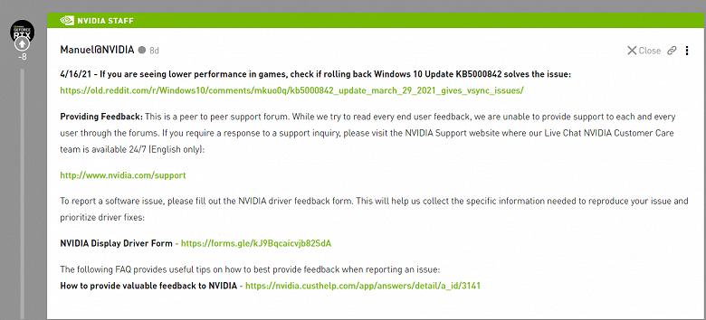 NVIDIA посоветовала пользователям удалить свежее обновление Windows 10