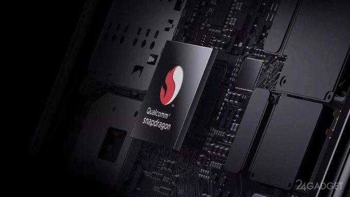 В чипах Qualcomm выявили критическую уязвимость. 30% смартфонов под угрозой