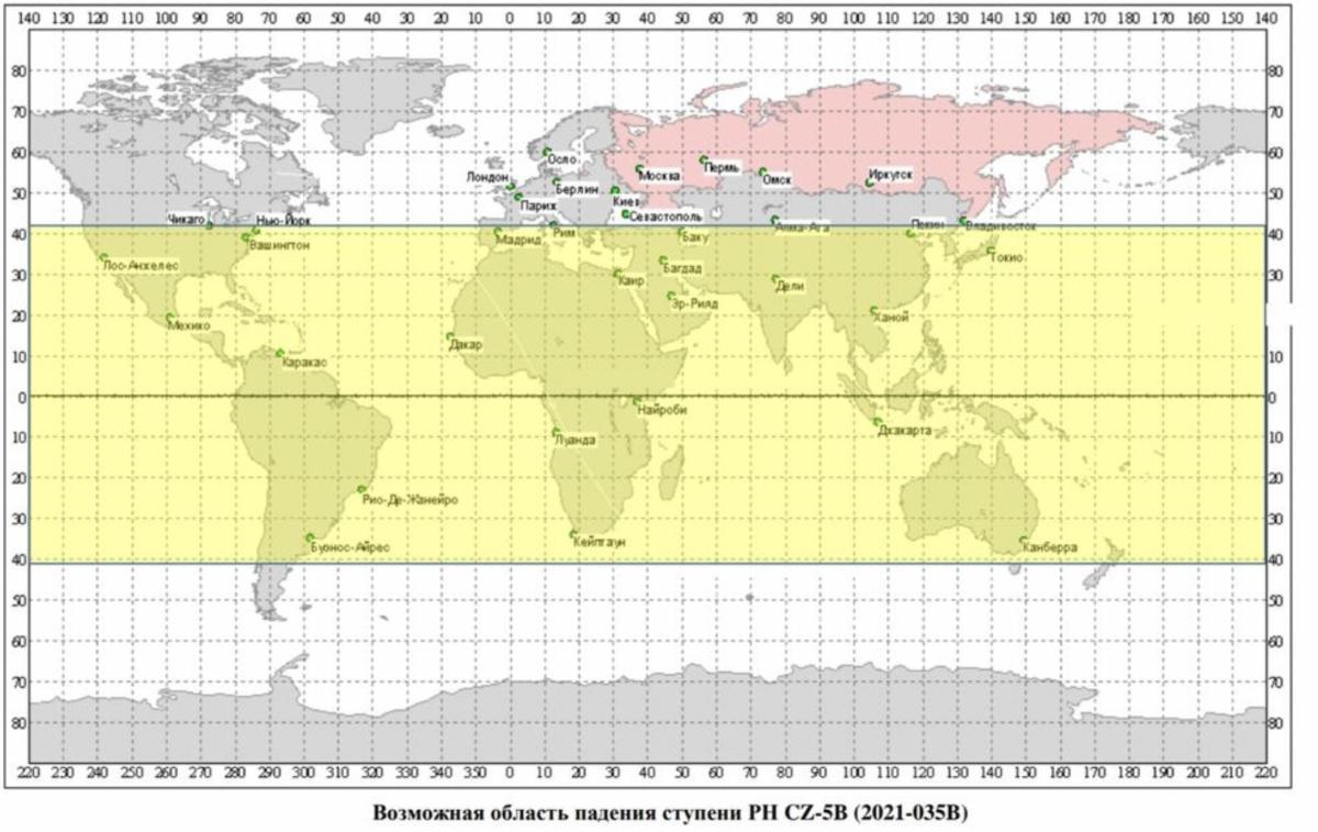 Глава Роскосмоса огласил предварительную дату падения на Землю неконтролируемой китайской ракеты