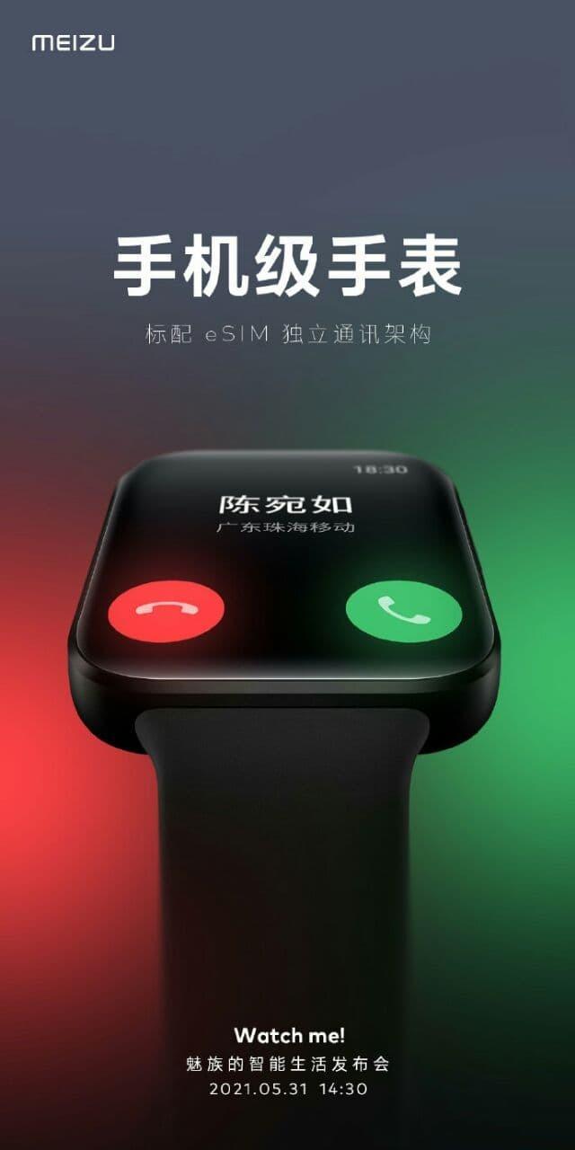 Новые умные часы Meizu станут заменой телефону