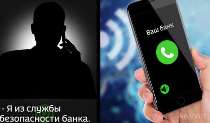 Российские правоохранители получат официальный сервис для борьбы с телефонными мошенниками