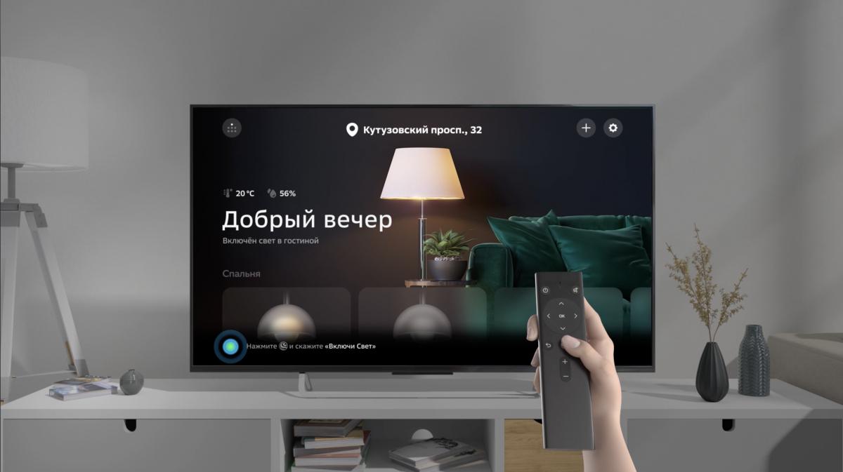 Сбер представил собственную замену Android TV