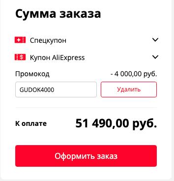 Флагманский смартфон Samsung S21 продают со скидкой 28 тысяч рублей