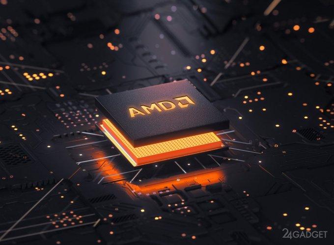 Чипы AMD Ryzen 8000 на архитектуре Zen5 выйдут под кодовым именем Granite Ridge (3 фото)