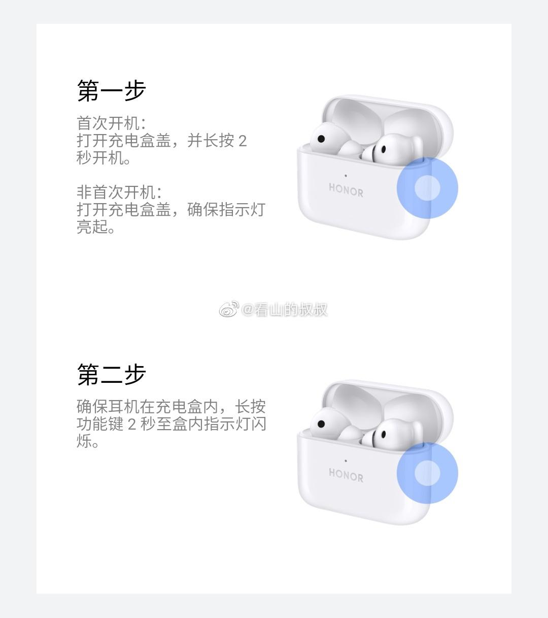 Honor будет продавать переименованные наушники Huawei