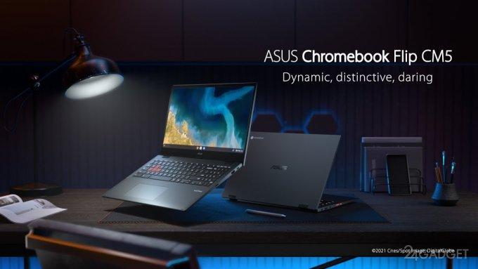 Геймерский хромбук-трансформер ASUS Flip CM5 за 500$ (5 фото)
