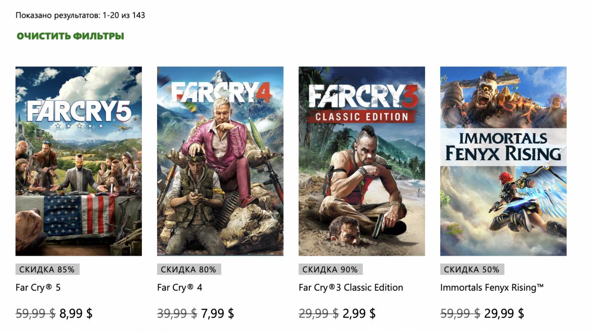 Популярные шутеры серии Far Cry отдают со скидками до 90%