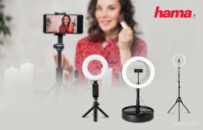 Hama представила специальные светильники для блогеров