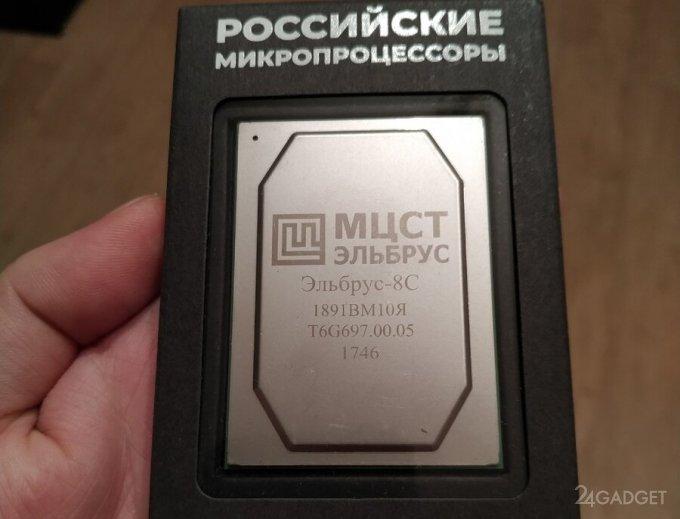 S.T.A.L.K.E.R. и другие игры протестировали на российском процессоре Эльбрус-8С (видео)
