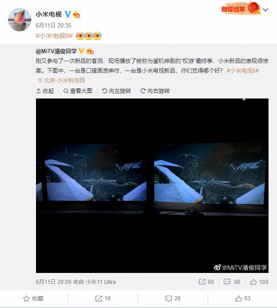 Xiaomi выпустит новые телевизоры
