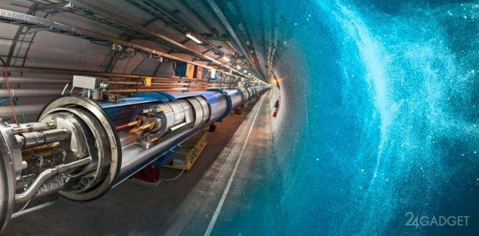 Новая элементарная частица материи открыта на Большом коллайдере