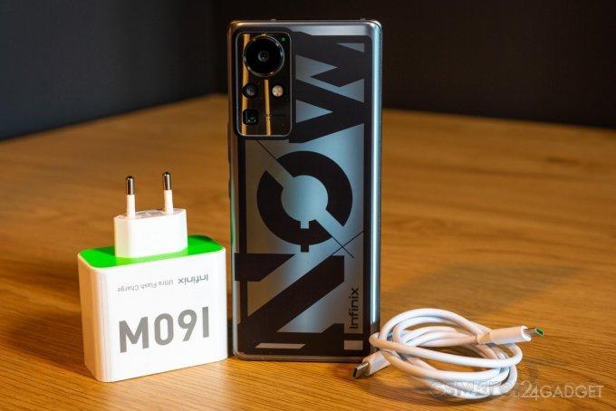 Протестирован концептуальный смартфон Infinix Concept Phone 2021 с технологией сверхбыстрой зарядки 160 Вт (4 фото + видео)