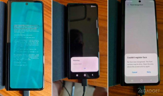 Перепрошивка Galaxy Z Fold 3 «убивает» камеры