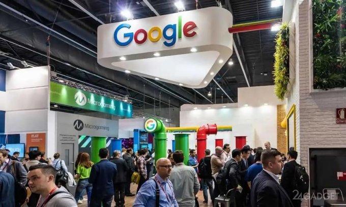 Google заплатит Apple в 2021 15 миллиардов долларов для сохранения статуса поисковой системы по умолчанию