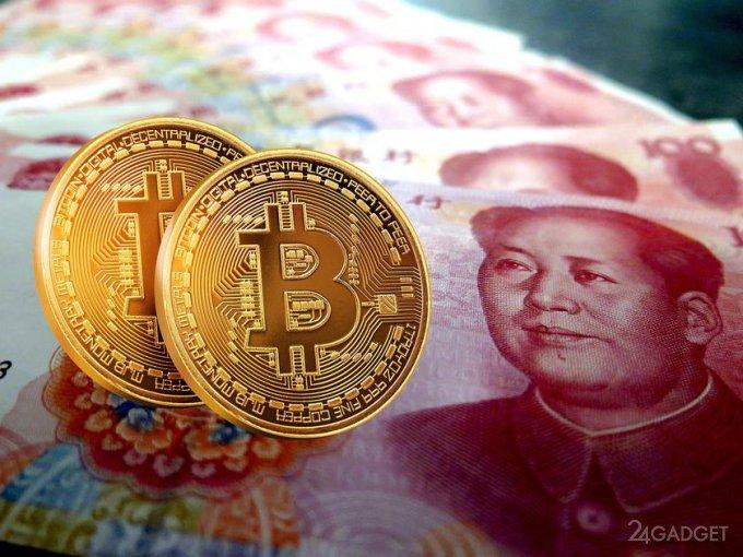 Китай признал все транзакции с криптовалютой незаконными