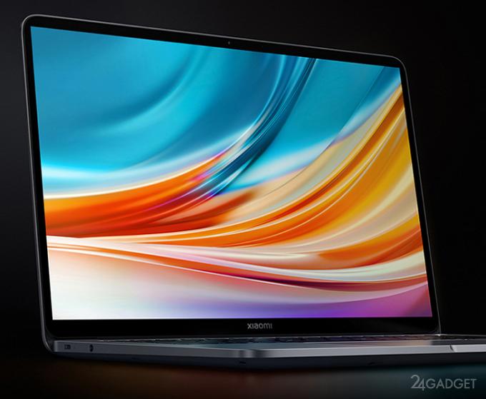 Новый игровой ноутбук Xiaomi Mi Notebook Pro X 14 по цене от 1240 долларов (2 фото)