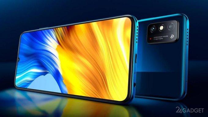 Появились инсайдерские сведения о «гигантском» смартфоне Honor X20 Max