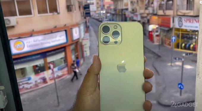 Представлено видео распаковки iPhone 13 Pro Max (видео)