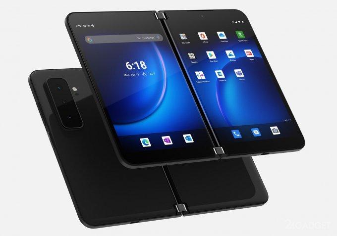 Складывающийся смартфон Microsoft Surface Duo 2 следующего поколения по цене 1500 долларов (5 фото)
