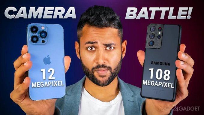 Смартфоны Apple iPhone 13 Pro Max и Samsung Galaxy S21 Ultra сошлись в очной битве камер (видео)