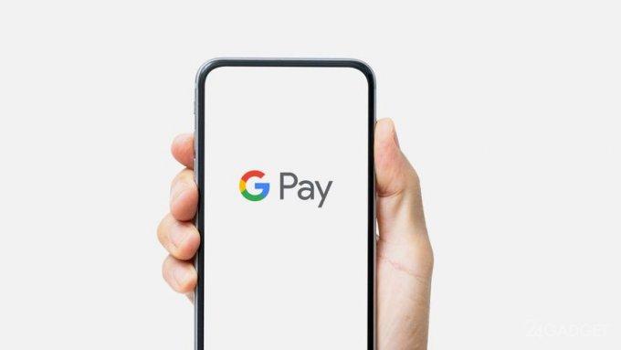 Мошенники похищают деньги с Apple Pay и Google Pay