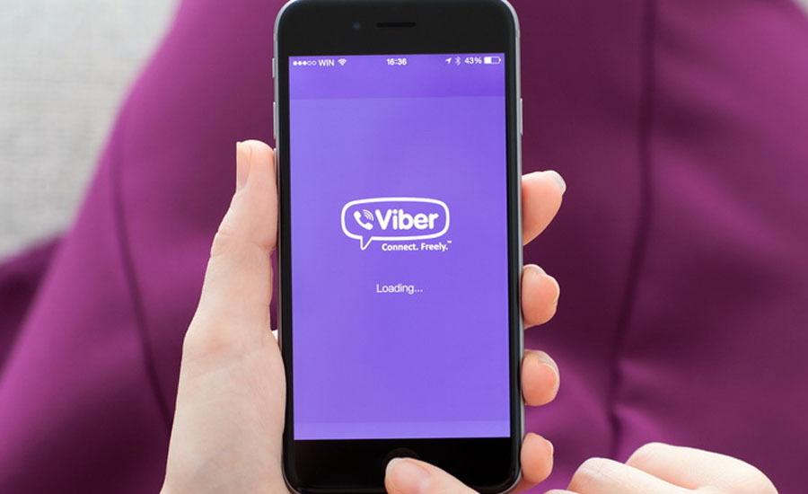 Названы шесть причин навсегда отказаться от Viber